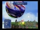 Final Fantasy IX - vs.オズマ