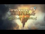 Trine 2: Goblin Menace - Трейлер