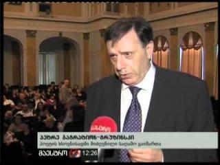 (12:00) 04/06/11 პეტრე ბაგრატიონ გრუზინსკი