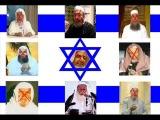 The truth behind wahhabis الوهابية واليهود