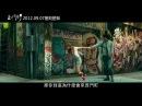 [Trailer][Dorama] Westgate Tango