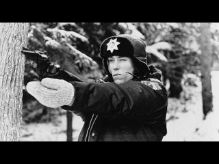 Фарго/Fargo (1995)