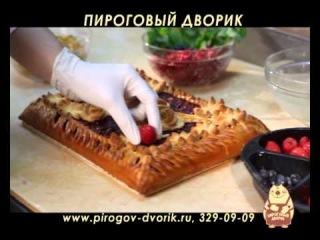 Пироговый дворик (реклама для ПТВ) 20с