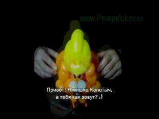 Смешарик Копатыч 6 шариков  www.Perepelukov.ru