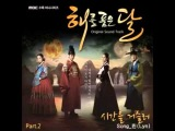 Lyn - Back In Time (The Moon That Embraces The Sun OST) [ Mp3 + DL Link ]