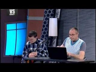 Уральские пельмени -2011.История про компьютеры.