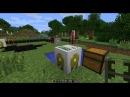 Гайд по модам BuildCraft и IndustrialCraft. Часть 2. от ymk'и