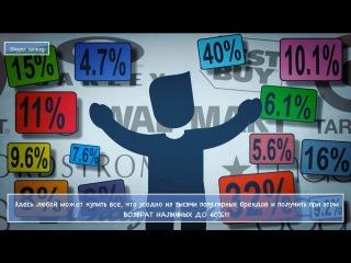 iGo Shopping Mall: глобальная шоппинг платформа c Cash Back до 40%