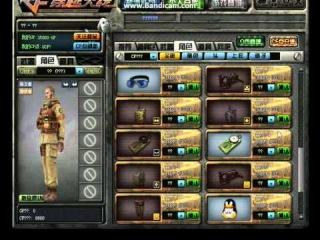 Crossfire Китайская локализация - гайд по регистрации и скачиванию игры