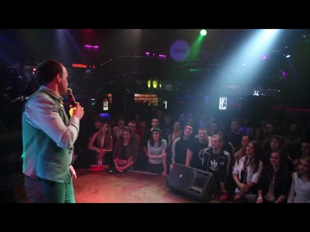 Наркоман Павлик - Здоров Братишь..... Концерт в Самаре 2012