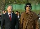 Итоги визита Владимира Путина в Ливию - Первый канал, апрель 2008 г.