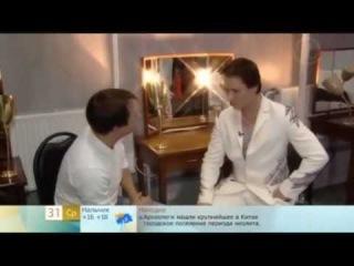 "VITAS_Fans' strangeness_""Good Morning""_1TVRussia_October 31_2012_English Translation"