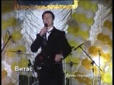 VITAS_Concert in Novy Urengoy_2003_TV Channel