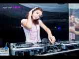 Dj Mila Sky - Dreams in Reality (Chillout / Lounge mix) vol. 1