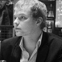 Александр Вербицкий