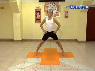 Йога для начинающих. Широкоугольная стойка с наклоном.