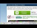 Автоматическая установка драйверов - DriverPack Solution, ma-config.com