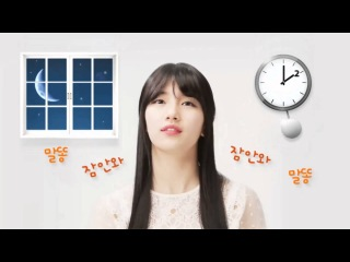 130323 Suzy ( miss A ) _ Vitamin 500 CF ( New ver. )