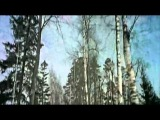 Анатолий Александрович и Зоя Емельянова-Зимушка-зима. Из кф