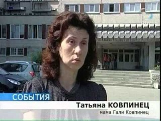 Трагедия в Екатеринбурге: 10-летняя девочка разбилась на аттракционе «Гуси-лебеди»