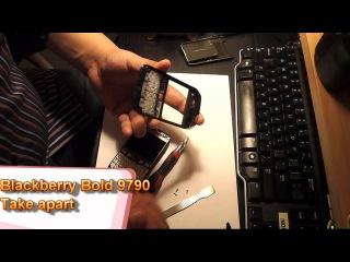 Blackberry Bold 9790 как разобрать его, а затем собрать:)