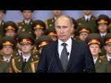 Владимир Путин выступил на торжественном вечере памяти погибших десантников - Первый канал
