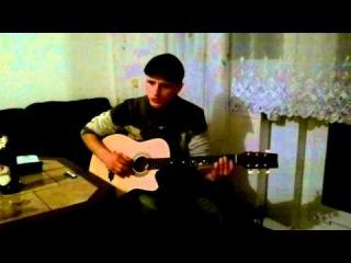 Классная песенка на гитаре