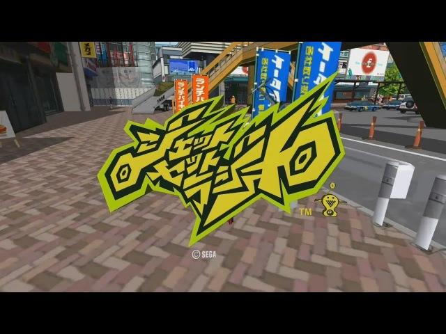 PS3・Xbox 360・PS Vita用 ジェットセットラジオ ティザームービー