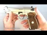 Beretta M-92FS, Umarex