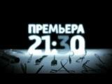БЛОК                  Склифосовский 2 сезон 1,2,3,4,5,6,7,8,9,10,11,12 серия           ( ФИЛЬМЫ,  СЕРИАЛЫ )