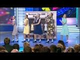 КВН 2012. «Раисы», Конкурс одной песни. Песня про бабушек