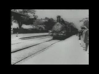 Братья Люмьер - прибытие поезда (1895 год). Смотреть онлайн - Видео - bigmir)net