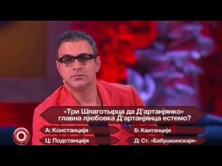 открыть чфрчко камеди клаб галыгин и мартиросян аренду Московская