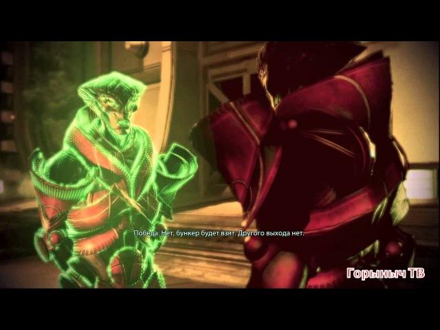 Mass Effect 3. Гибель протеан. From Ashes DLC.