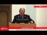 Новый министр спорта, мать и дочь погибли в ДТП (02 11 2012)