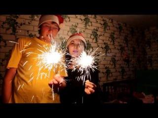 Поздравление С Новым Годом Друзей Вконтакте.ру