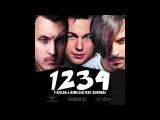 ПРЕМЬЕРА T-killah &amp DJ Miller ft. Samurai - 1234 (Track)
