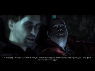 Alan Wake, серия 15 ПОБЕГ ИЗ ЛЕЧЕБНИЦЫ