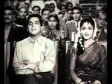 PAIGHAM (1959)_ASHA_Main kyun na nachu aaj...
