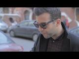 Street style #6: Иван Ургант