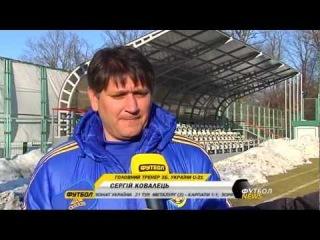 ТРК Футбол (Молодежная сброная Украины по футболу U-21)