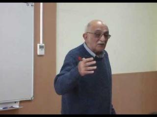 А. М. Пятигорский, Лекции по философии, 10.04.2007