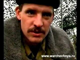 Два комбата .Война в Чечне.