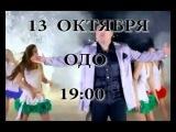 ARMAN HOVHANNISYAN В САМАРЕ 13 ОКТЯБРЯ.avi