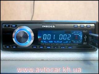 Видеообзор автомагнитолы Insider S-150U