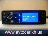 Видеообзор автомагнитолы INSIDER S-330 DVD-U avtocar.kh.ua