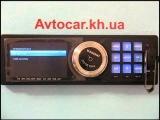 Видеообзор автомагнитолы INSIDER S 200 TFT-U avtocar.kh.ua