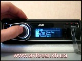 Видеообзор автомагнитолы JVC KD-R907
