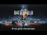 Литерал (Literal) - Battlefield 3 (Zidkey)