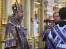 Празднование Воздвижения Честнаго и Животворящего Креста Господня